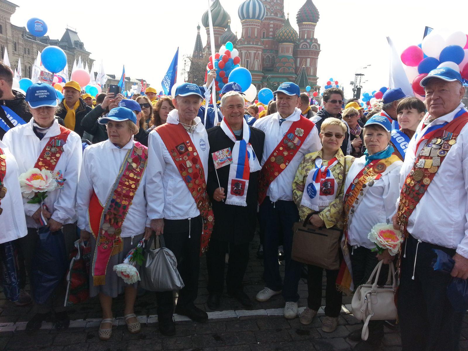 П.А. Рожков на Красной площади в г. Москве принял участие в первомайской акции Профсоюзов