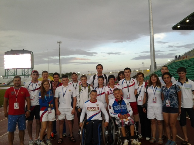 В Пуэрто-Рико стартовали Всемирные молодежные игры IWAS (Международная спортивная федерация колясочников и ампутантов)
