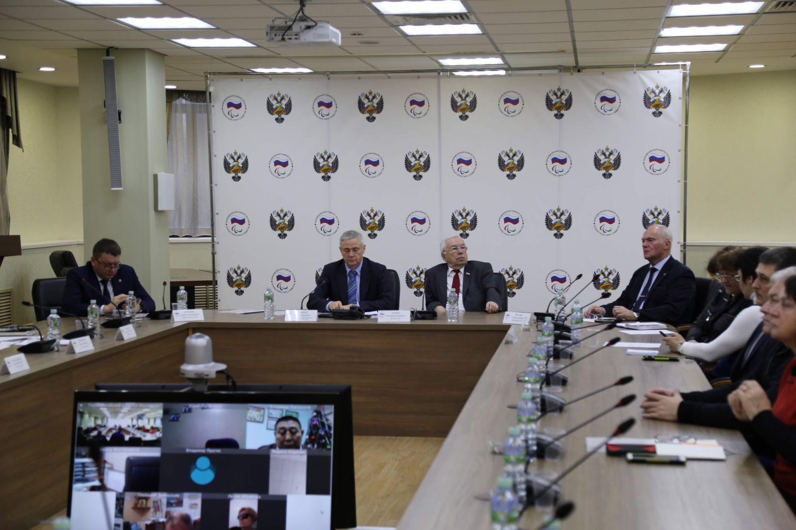 Пресс-релиз по итогам заседания Исполкома Паралимпийского комитета России