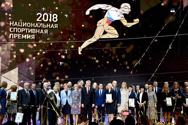 П.А. Рожков вошел в состав экспертного совета Национальной спортивной премии в сфере физической культуры и спорта