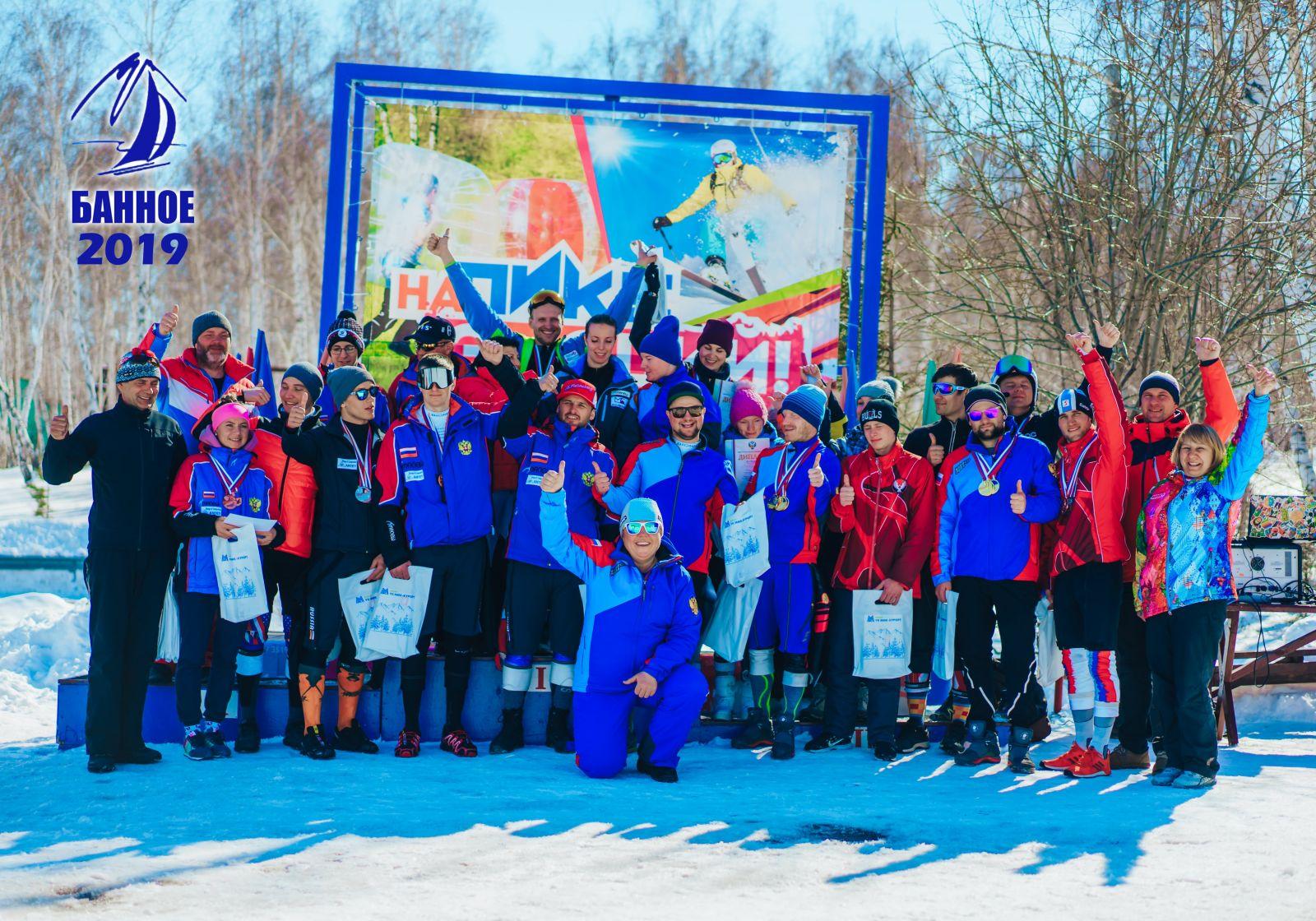 Александра Францева стала абсолютной чемпионкой России по горнолыжному спорту среди спортсменов с нарушением зрения в Магнитогорске