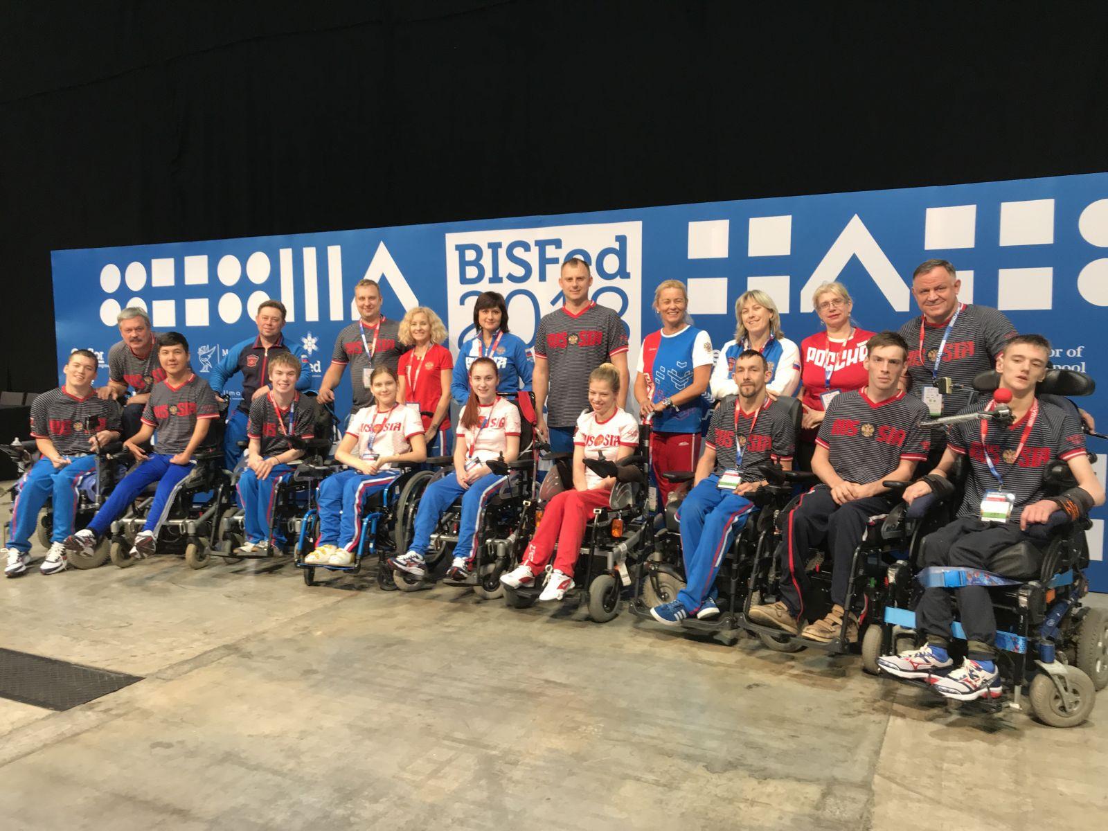 Сборная команда России по бочча осталась без наград чемпионата мира в Великобритании