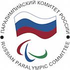 П.А. Рожков вылетел в г. Пензу с рабочим визитом по вопросам развития паралимпийского спорта в Пензенской области