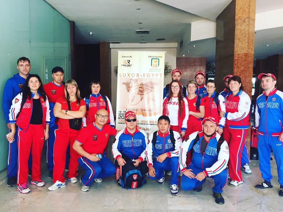 Сборная команда России по пауэрлифтингу спорта слепых примет участие в чемпионате мира в Египте