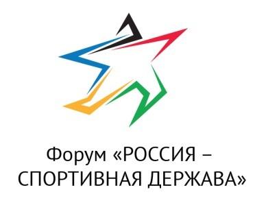 В.П. Лукин, П.А. Рожков прибыли в г. Ульяновск для участия в Международном спортивном форуме «Россия – спортивная держава»