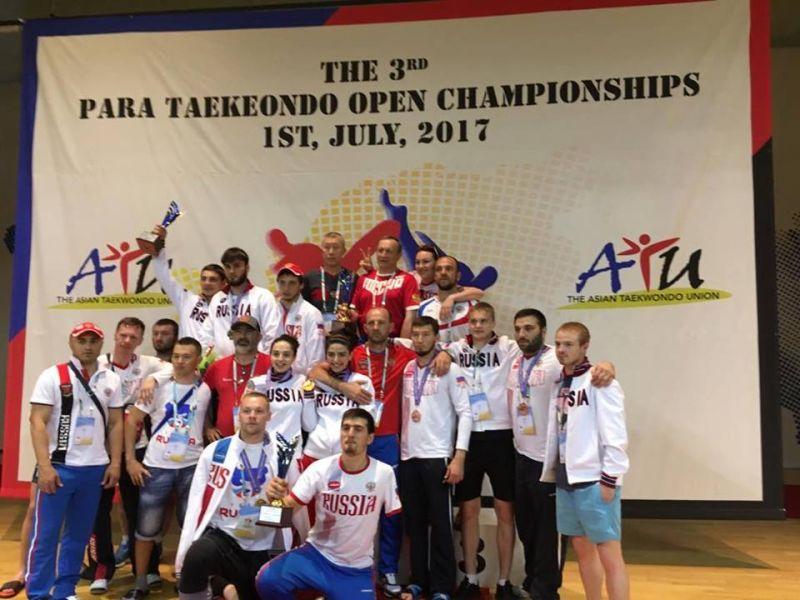 Спортсмены сборной России выиграли командный зачет на открытом чемпионате Азии по паратхэквондо в Южной Корее