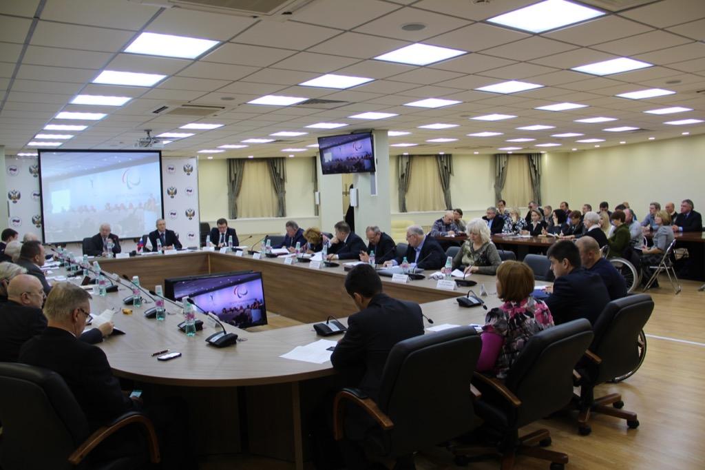 В. П. Лукин в Доме паралимпийского спорта провёл заседание Исполкома Паралимпийского комитета России