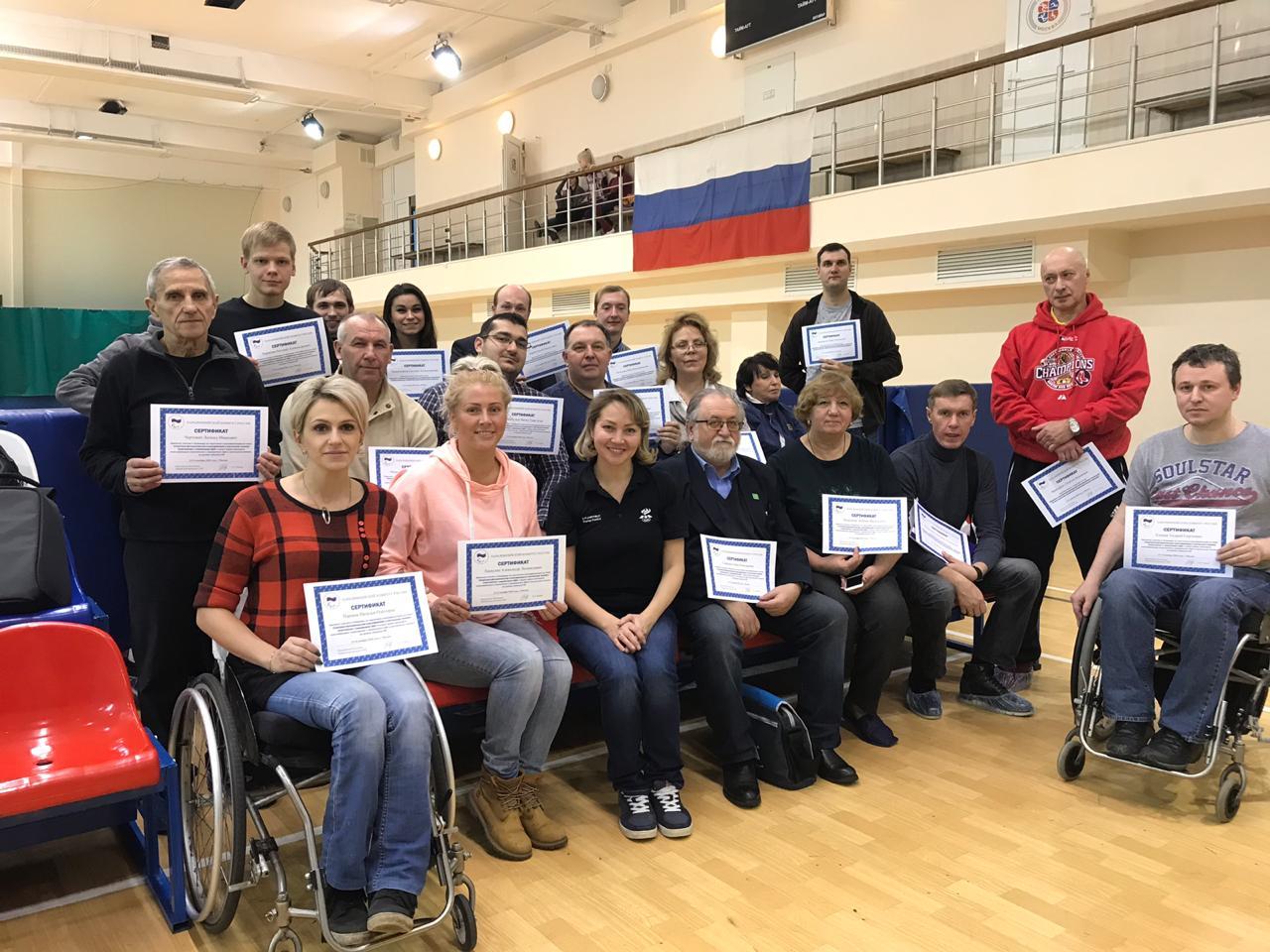 В г. Москве состоялся семинар по подготовке классификаторов на тему: «Спортивно-функциональная классификация в настольном теннисе спорта лиц с поражением опорно-двигательного аппарата»