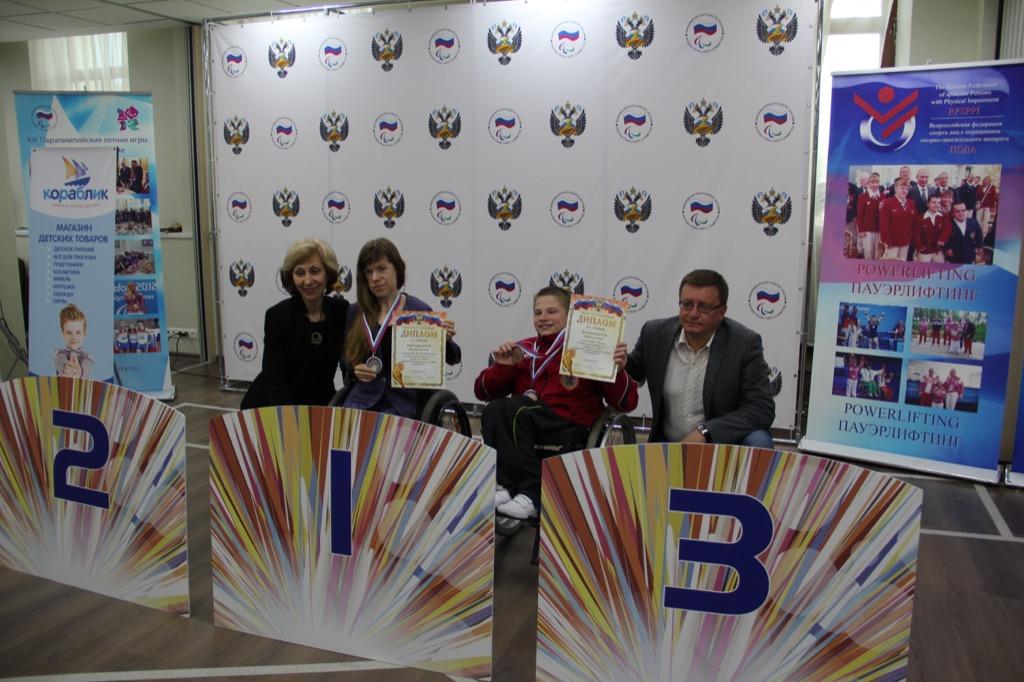 В спортивном зале Паралимпийского комитета России завершился второй соревновательный день VII Традиционного фестиваля паралимпийского спорта «Парафест»