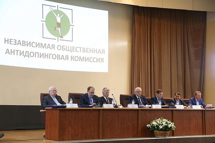 В.П. Лукин, А.А. Строкин в г. Москве приняли участие в расширенном заседании Независимой общественной антидопинговой комиссии, посвящённом реализации мер по предотвращению употребления допинга в спорте
