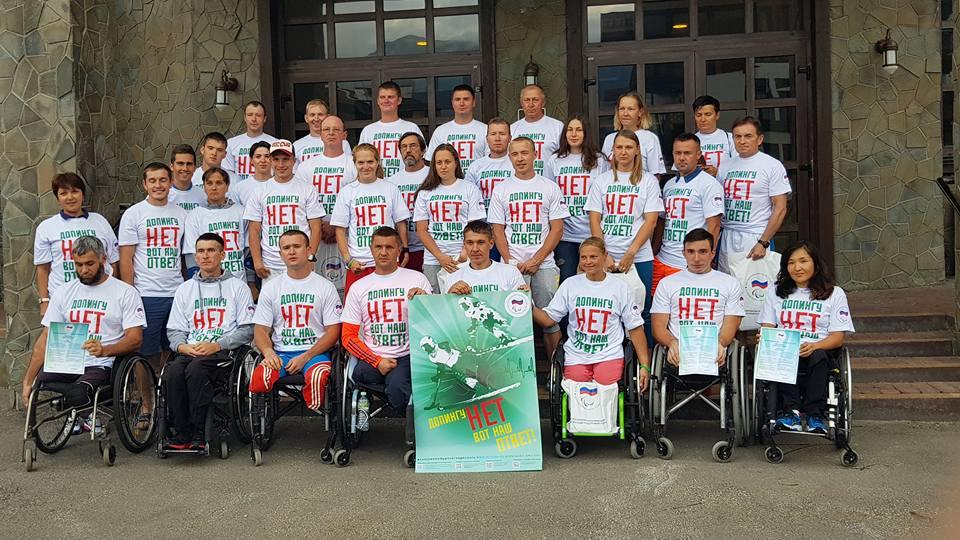 ПКР в г. Сочи провел Антидопинговый семинар для членов сборных команд России по лыжным гонкам и биатлону спорта лиц с поражением опорно-двигательного аппарата и спорта слепых