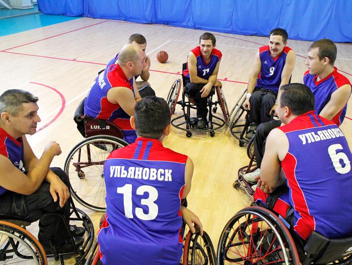 Быстрее, Выше, Сильнее -  Сборная Ульяновской области по баскетболу на колясках БКИ «Волга»