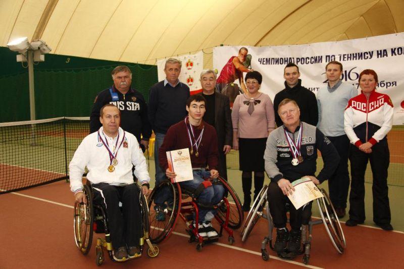 В г. Дмитрове определены победители чемпионата России по теннису на колясках