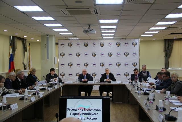 в зале Исполкома ПКР прошло заседание Исполкома ПКР под руководством президента ПКР В. П. Лукина