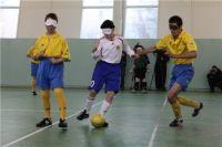 Федерация спорта слепых в г. Сочи (Краснодарский край) проводит чемпионат России по мини-футболу (класс B1)