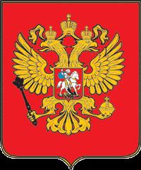 Президент ПКР В.П. Лукин вошел в обновленный состав Совета при Президенте Российской Федерации по развитию физической культуры и спорта