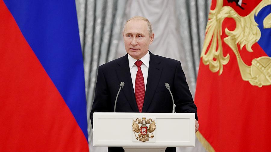 ПКР поздравляет с награждением Почетной грамотой Президента РФ и объявлением Благодарности Президента РФ
