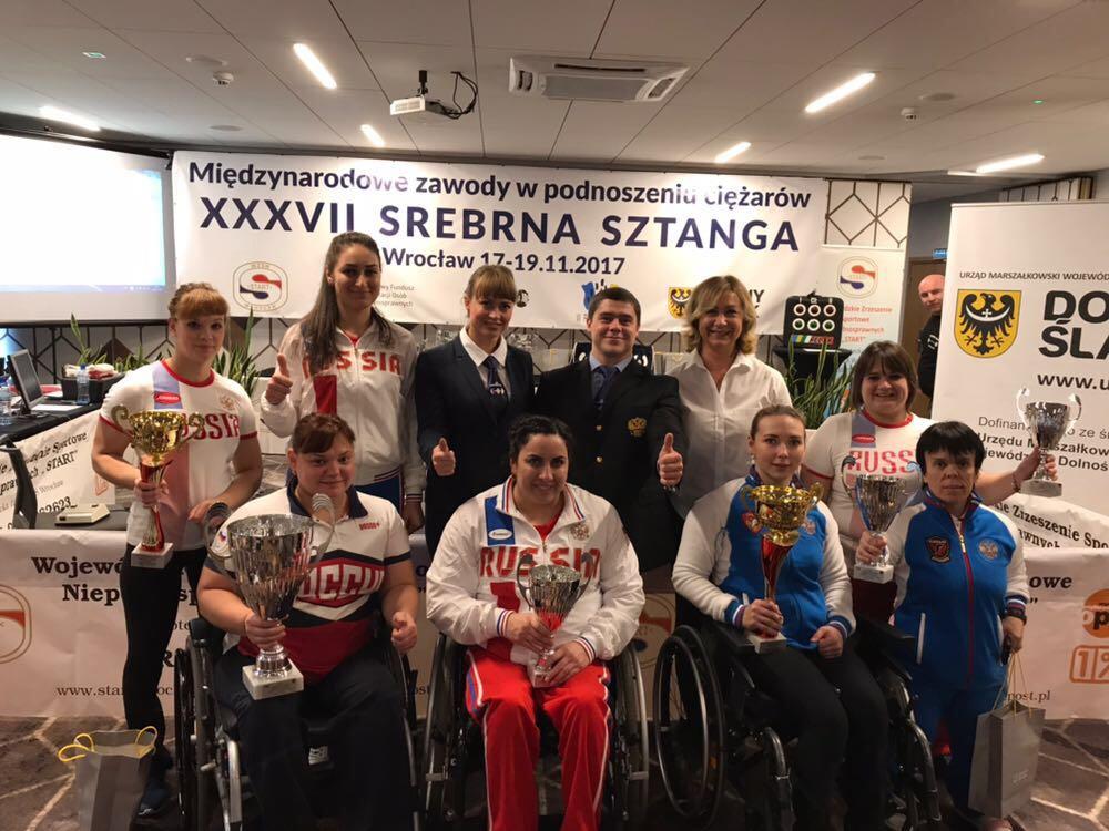 Российские спортсмены завоевали 12 золотых медалей на международных соревнованиях по пауэрлифтингу спорта лиц с ПОДА в Польше