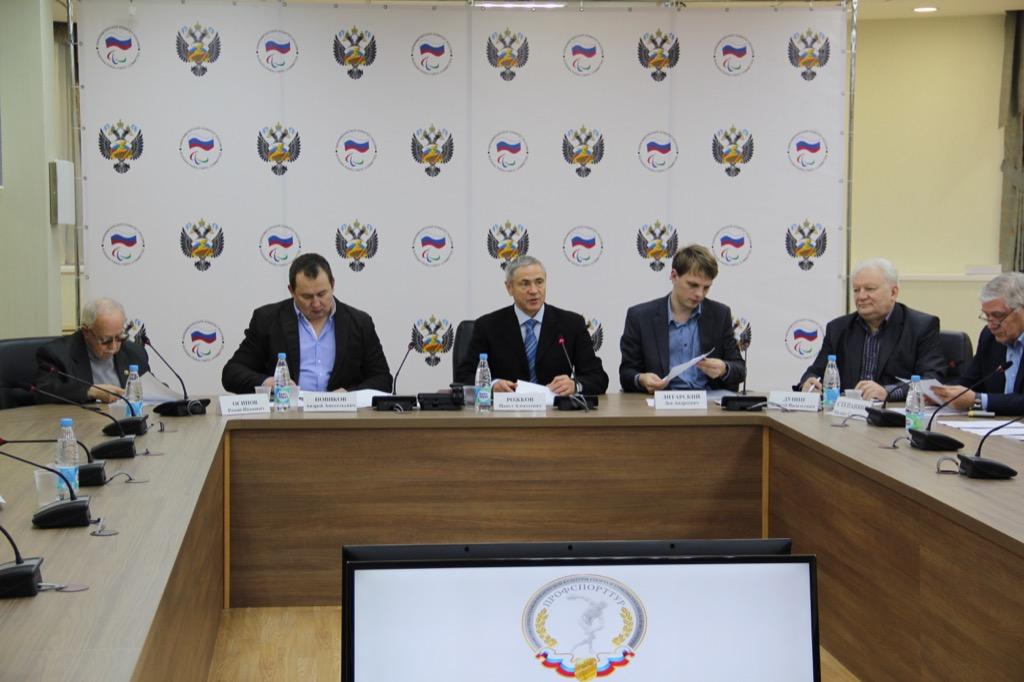 П.А. Рожков в г. Москве провел заседание Центрального комитета Профсоюза работников физической культуры, спорта и туризма Российской Федерации