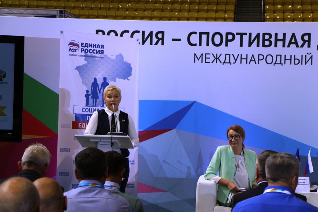 Р.А. Баталова в г. Ульяновске приняла участие в социальной платформе, поддерживающей инициативы Общественного Движения «Лыжные трассы России»