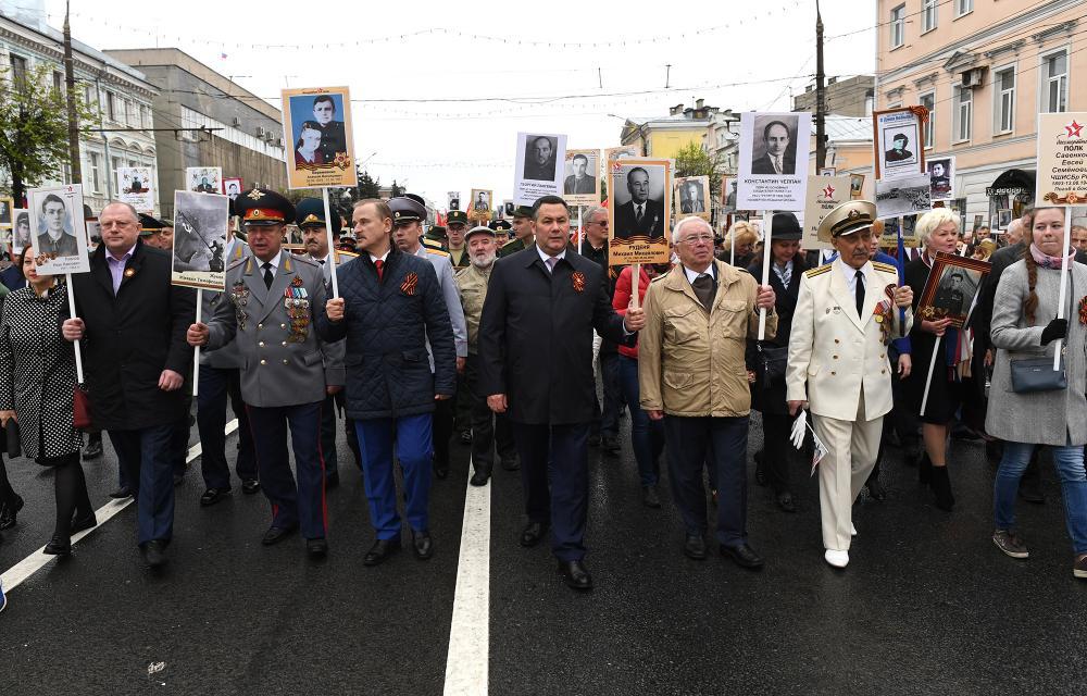 В.П. Лукин в г. Твери принял участие в акции «Бессмертный полк»