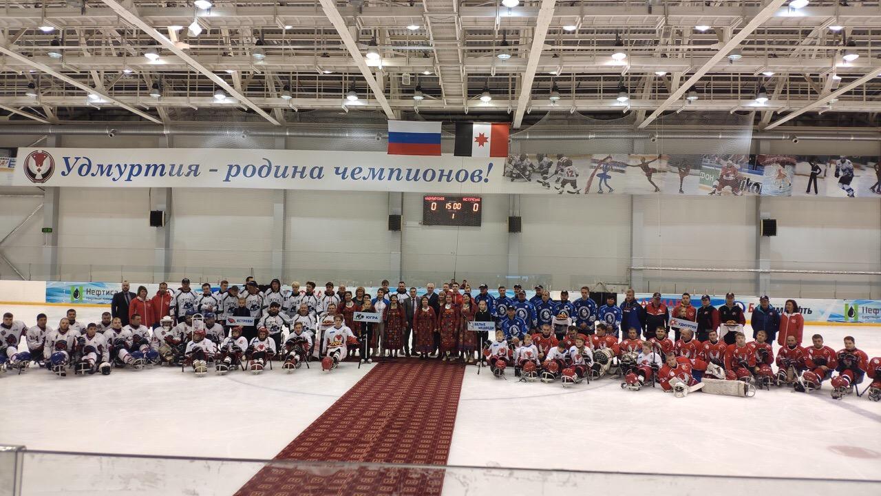 В Ижевске стартовал Всероссийский турнир по хоккею-следж «Мемориал Виктора Кузнецова»