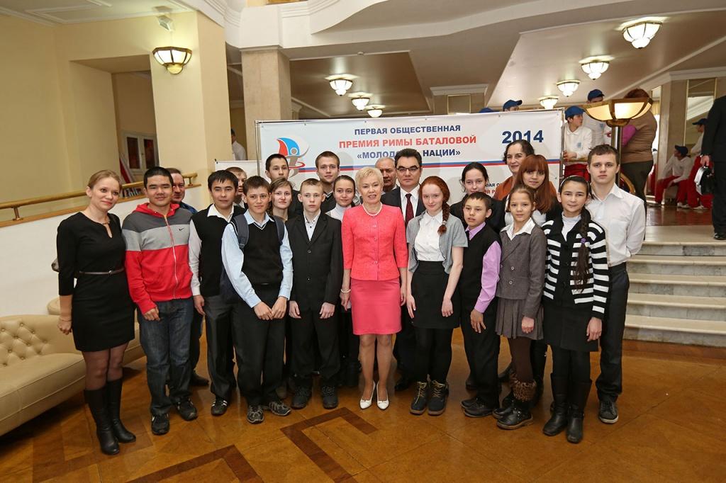 в г. Уфе (Республика Башкортостан)  прошла церемония награждения лауреатов I общественной премии Римы Баталовой  «Молодость нации»