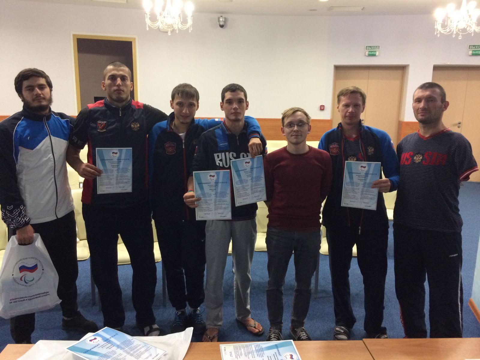 ПКР в г. Алексин (Тульская область) на РУТБ «ОКА» провел Антидопинговый семинар для членов сборной команды России по паратхэквондо
