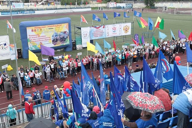 В Перми состоялся IV этап IX Краевого Паралимпийского спортивного фестиваля под девизом «Спортивный мир один для всех!»