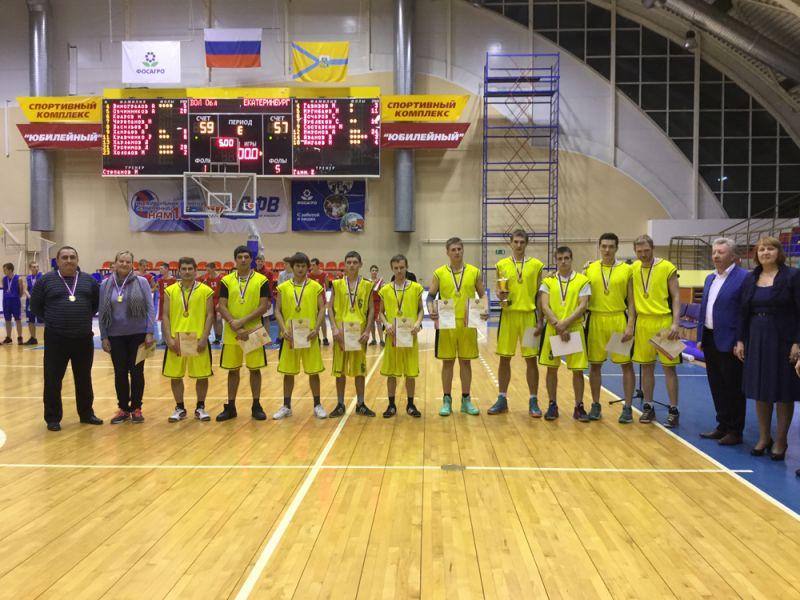 Спортсмены из Вологодской области стали чемпионами России по баскетболу спорта ЛИН