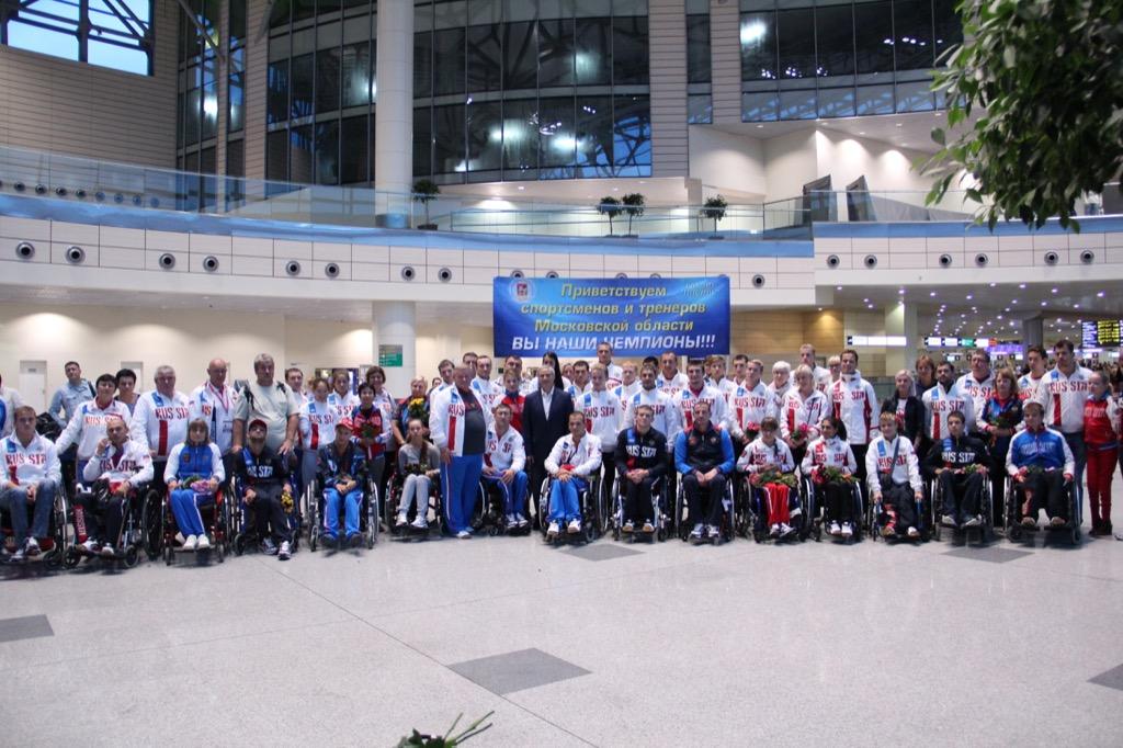 В аэропорту Домодедово состоялась встреча сборной команды России по плаванию, которая вернулась с чемпионата мира. Во встрече принял участие П.А. Рожков