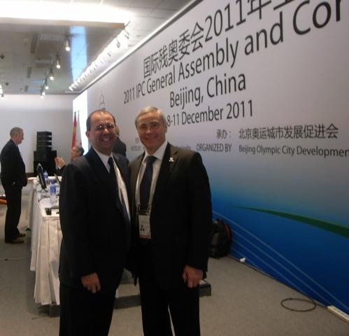 П.А. Рожков и М.Б. Терентьев в г. Пекине (Китай) приняли участие в работе Генеральной Ассамблеи МПК