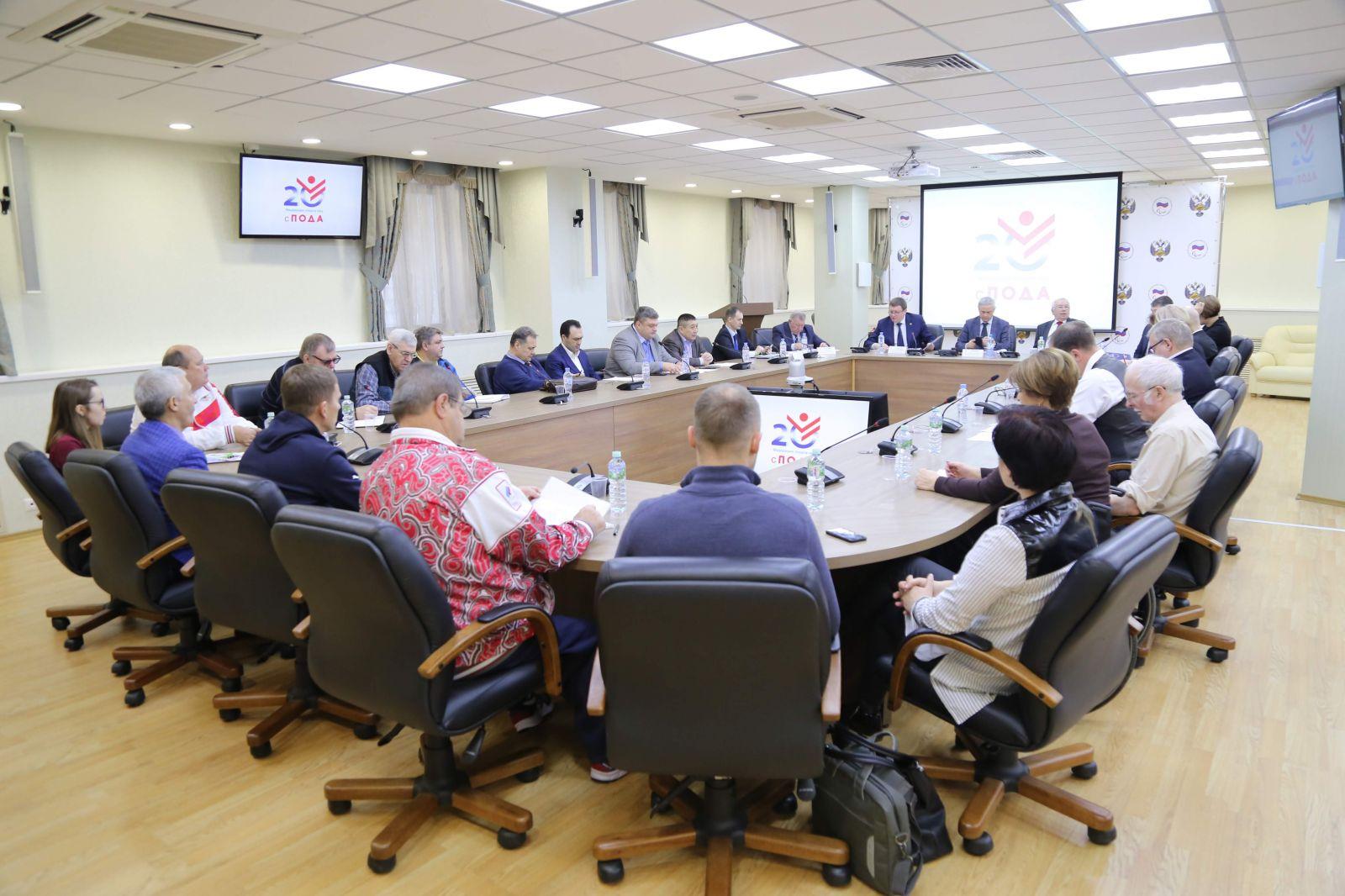 Руководители ПКР в г. Москве приняли участие в заседании Совета Всероссийской Федерации спорта лиц с поражением опорно-двигательного аппарата