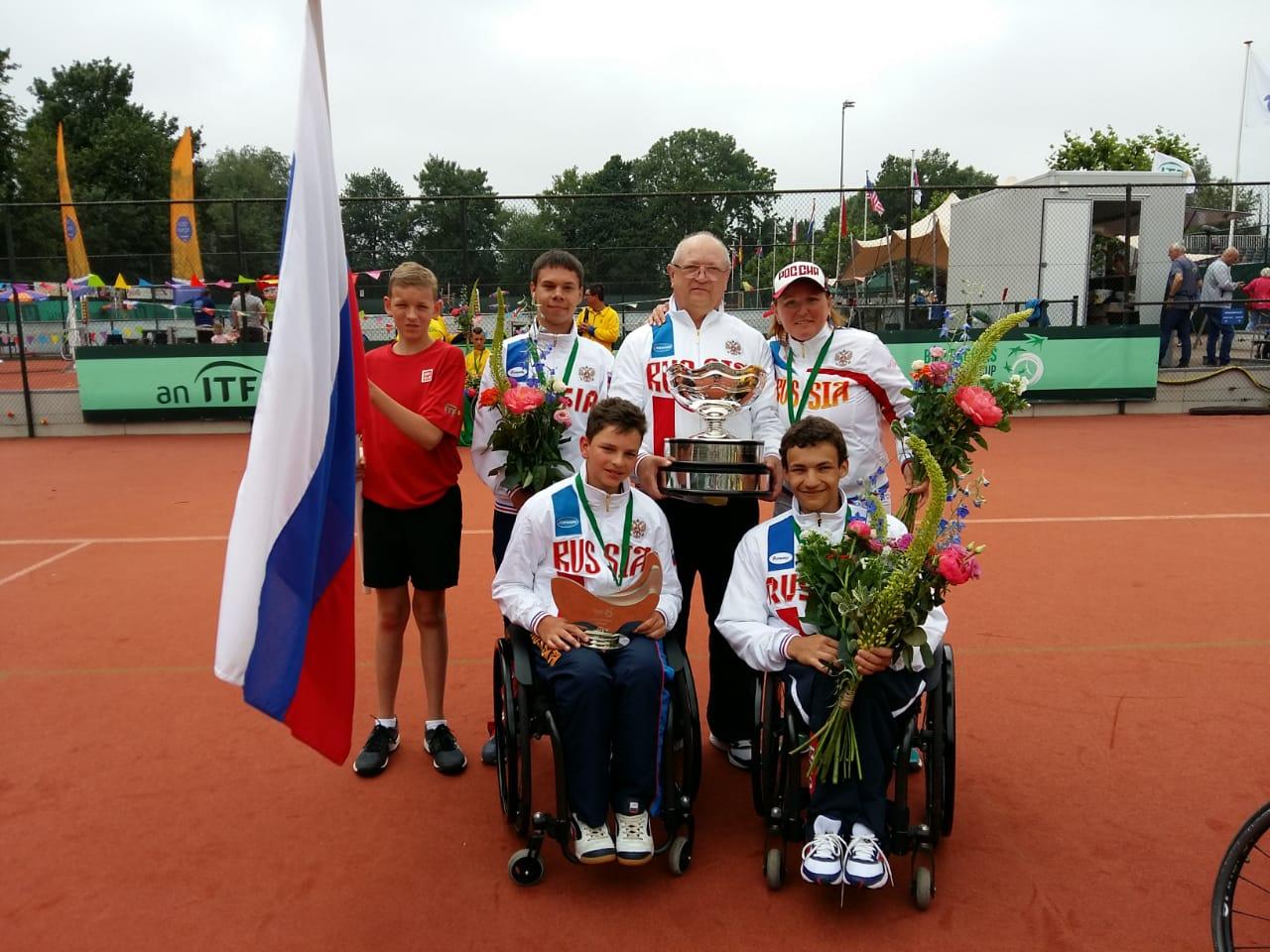 Юниорская сборная команда России по теннису на колясках выиграла командное первенство мира