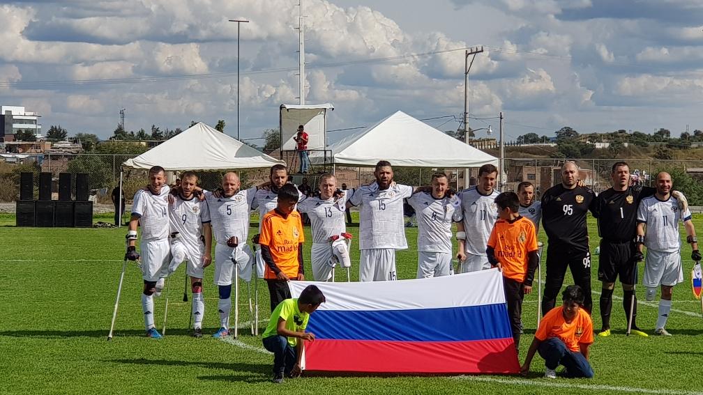Сборная команда России по футболу ампутантов нанесла поражения командам Сальвадора и Нигерии в первых двух матчах группового этапа чемпионата мира в Мексике