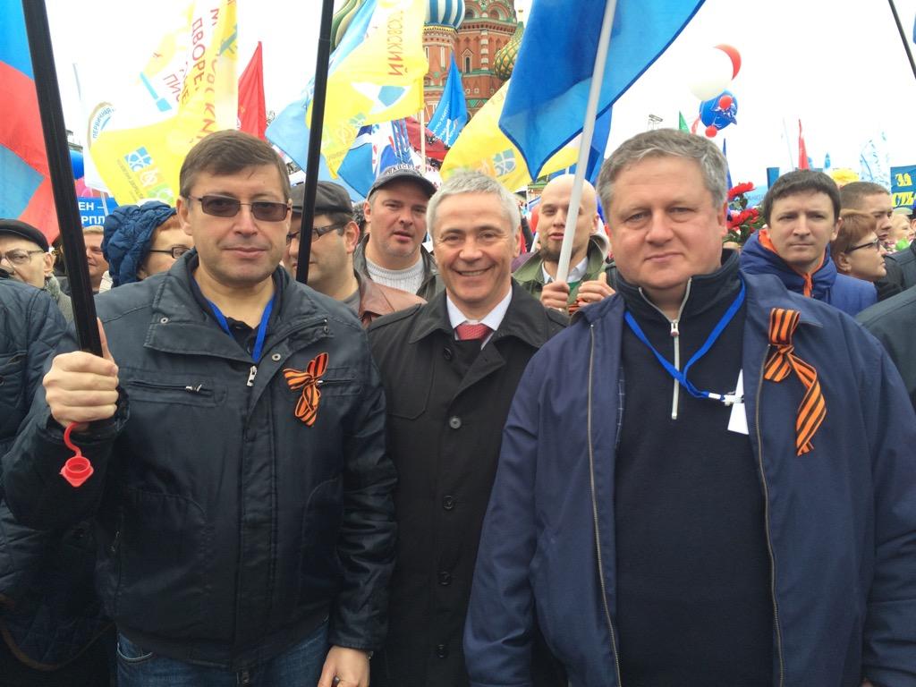 П.А. Рожков в г. Москве на Красной площади принял участие в Первомайской акции Профсоюзов