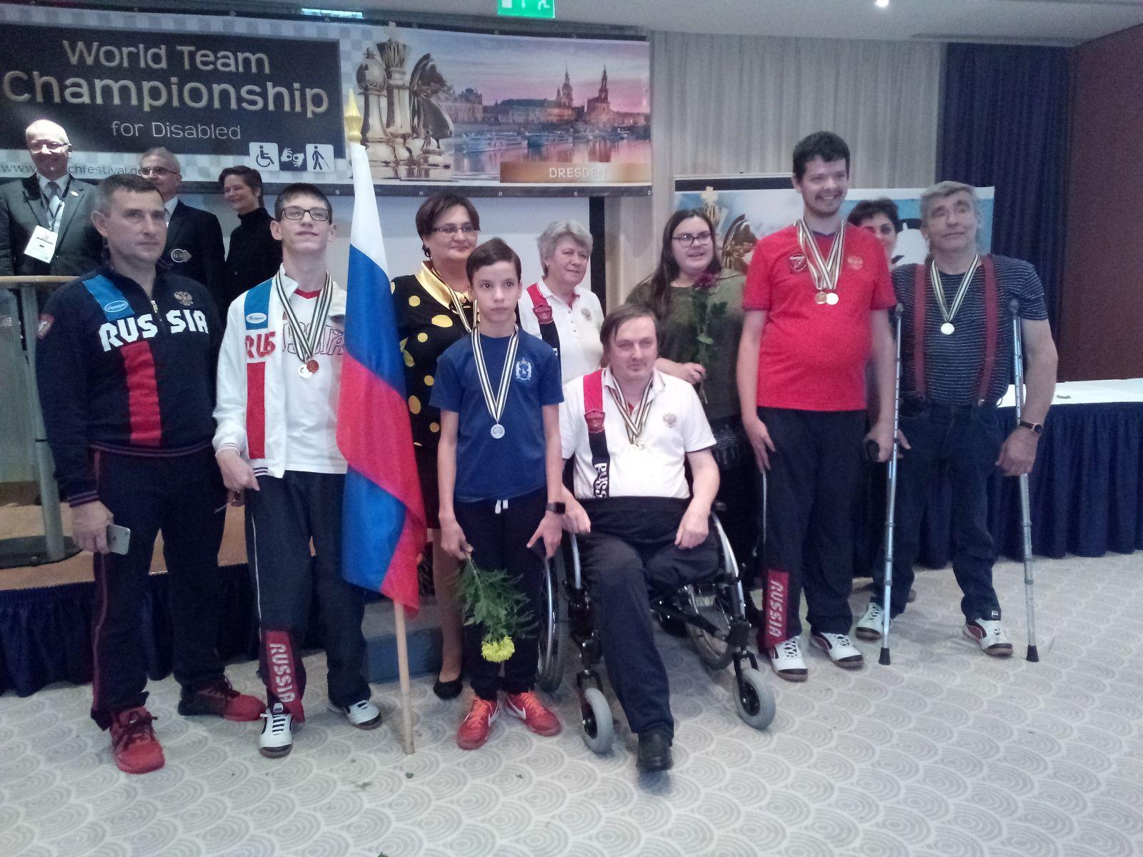 Сборная команда России по шахматам спорта лиц с ПОДА выиграла первый командный чемпионат мира в Германии