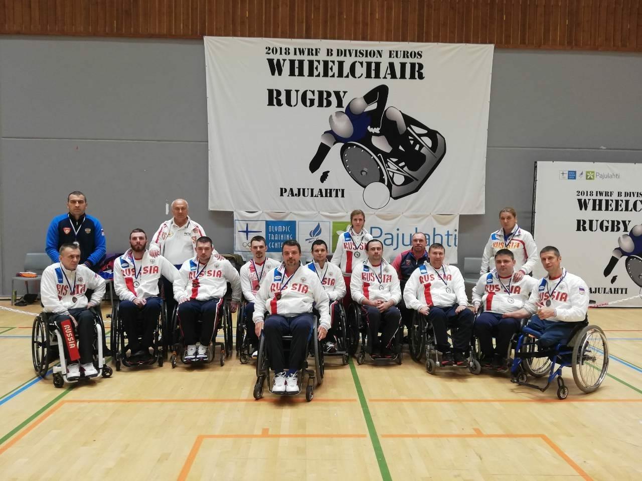 Сборная команда России по регби на колясках завоевала бронзовые медали на чемпионате Европы (дивизион В)