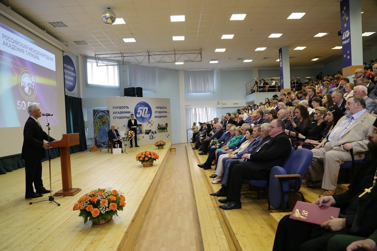 П.А. Рожков в г. Химки принял участие в торжественных мероприятиях, приуроченных к 50-летию Российской международной академии туризма