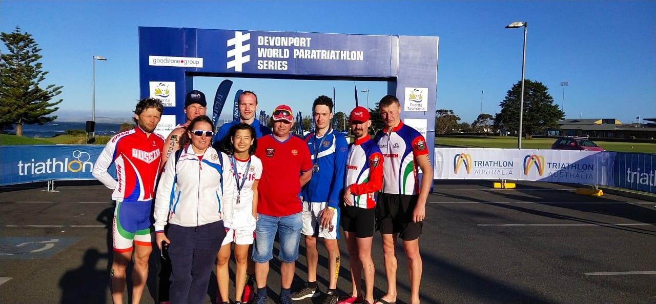 3 золотые, 1 серебряную и 1 бронзовую медали завоевала сборная команда России по триатлону лиц с ПОДА на 1-м этапе мировой серии в Австралии