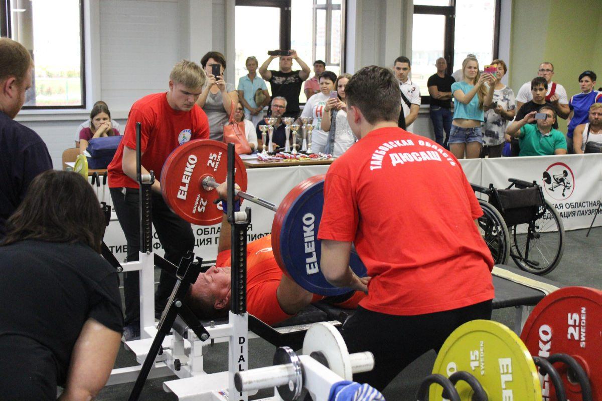 В Тамбове завершились Всероссийские соревнования по пауэрлифтингу спорта лиц с ПОДА и спорта слепых