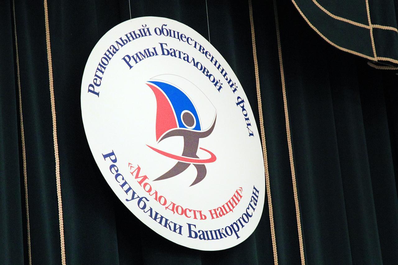 Приветствие президента ПКР В.П. Лукина участникам, организаторам и гостям VI Общественной Премии Римы Баталовой «Молодость Нации»