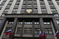 The State Duma of the Russian Federation accepted on the second reading the bill on the introduction for sportsmen of fines for the use of doping/