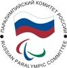 Н.А.Сладкова  в г. Сочи приняла участие в предварительной регистрации членов паралимпийской спортивной делегации России на XI Паралимпийских зимних играх 2014 года в г. Сочи