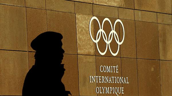 РИА Новости: МОК прокомментировал рекомендации WADA по отстранению России