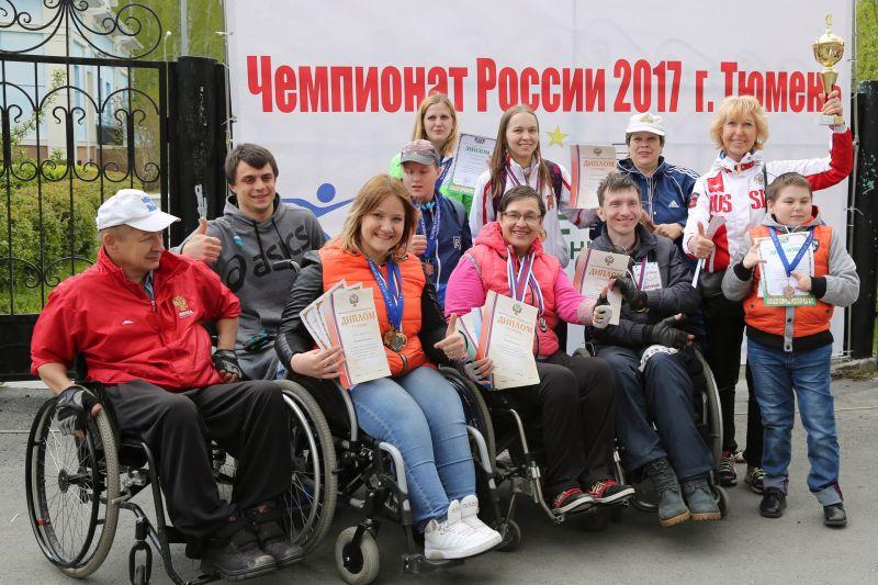 Определены победители чемпионата России по спортивному ориентированию спорта лиц с ПОДА