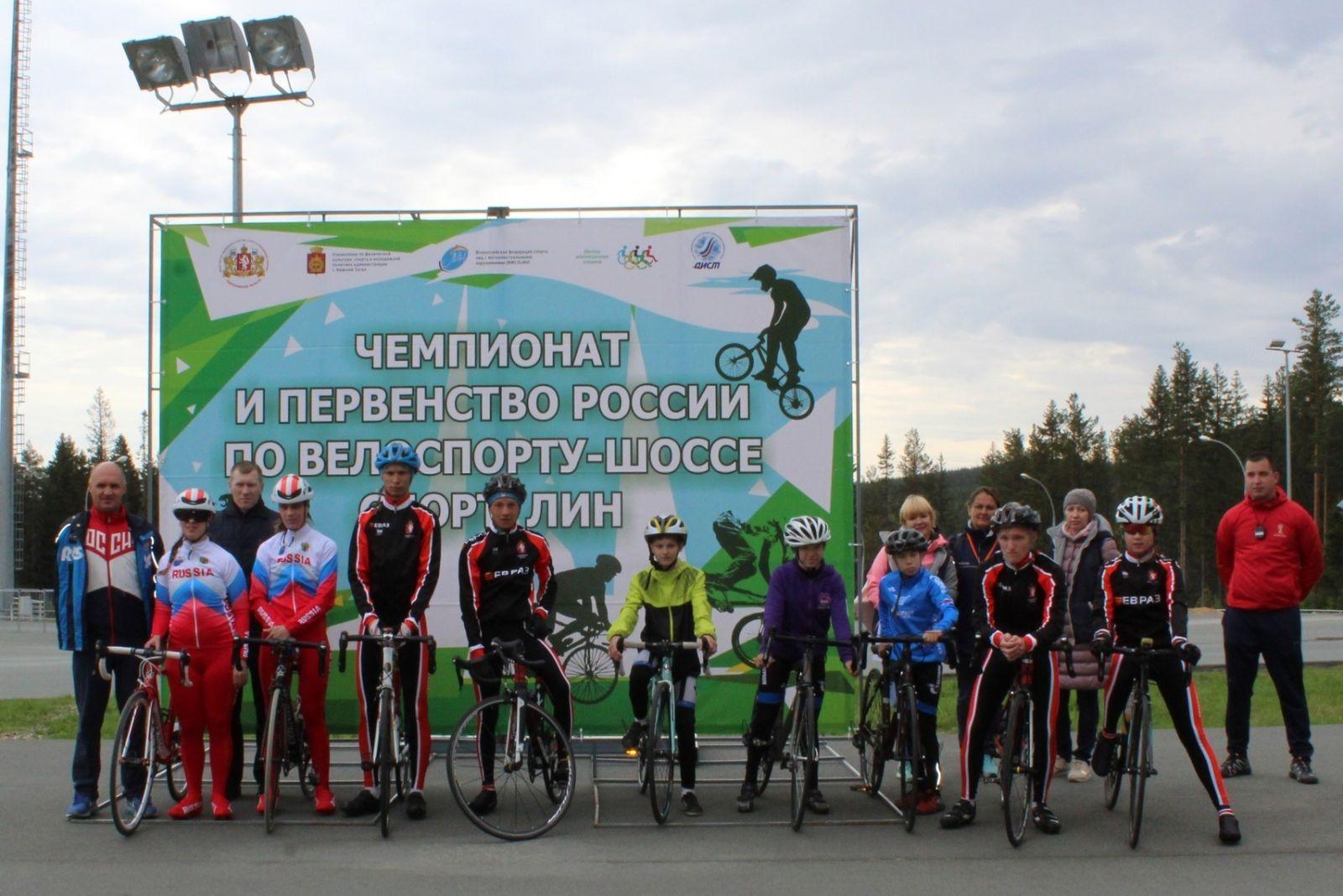 В Свердловской области завершились чемпионат и первенство России по велоспорту среди спортсменов с ИН