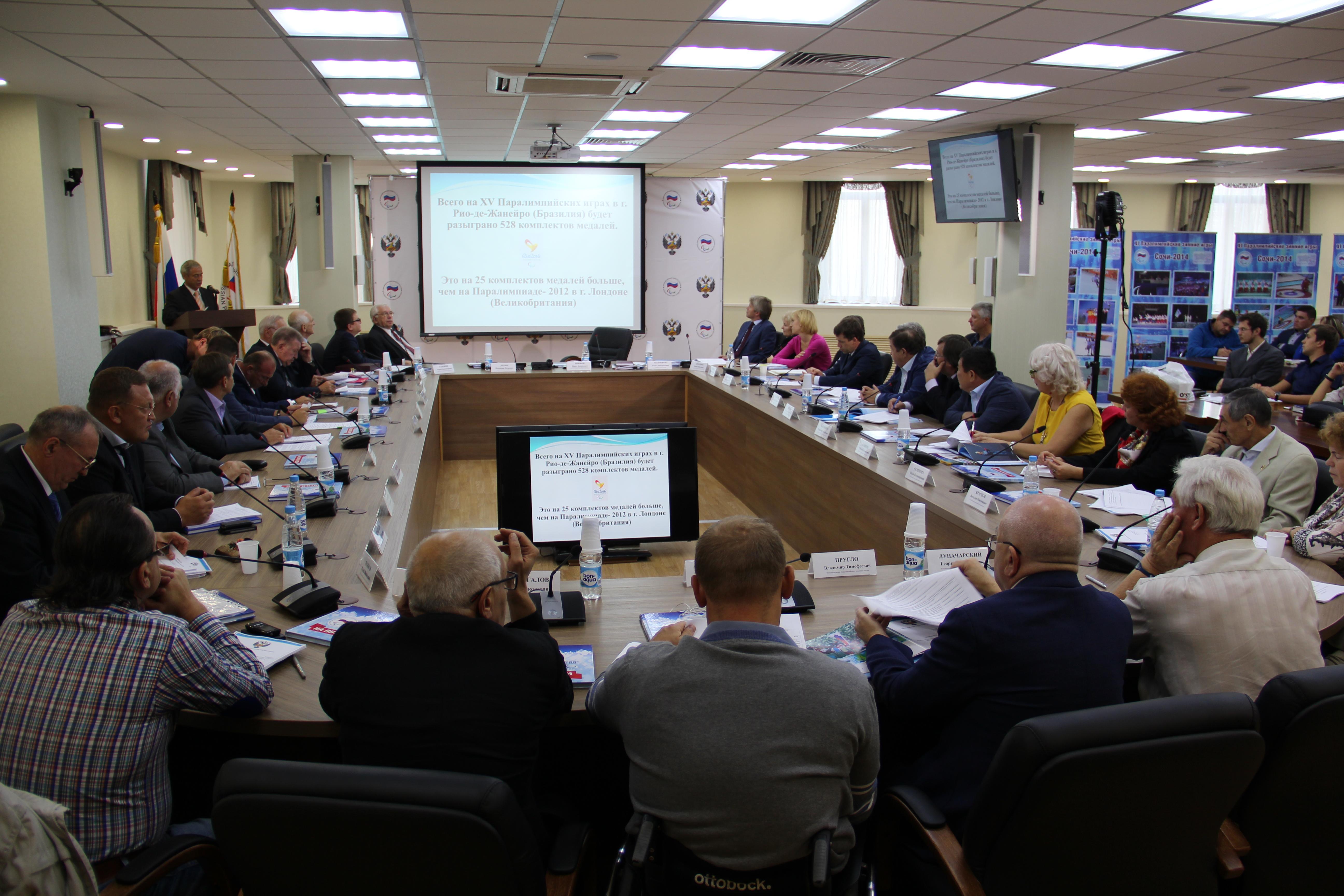 29 августа 2014 года в зале Исполкома ПКР состоялось заседание Исполкома ПКР под руководством президента ПКР В.П. Лукина