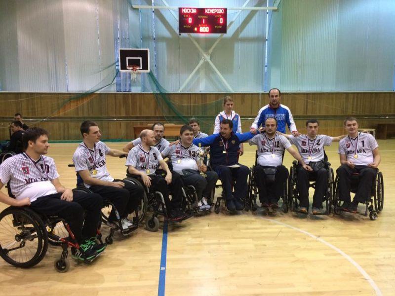 Сборная команда города Москвы победила на чемпионате России по регби на колясках