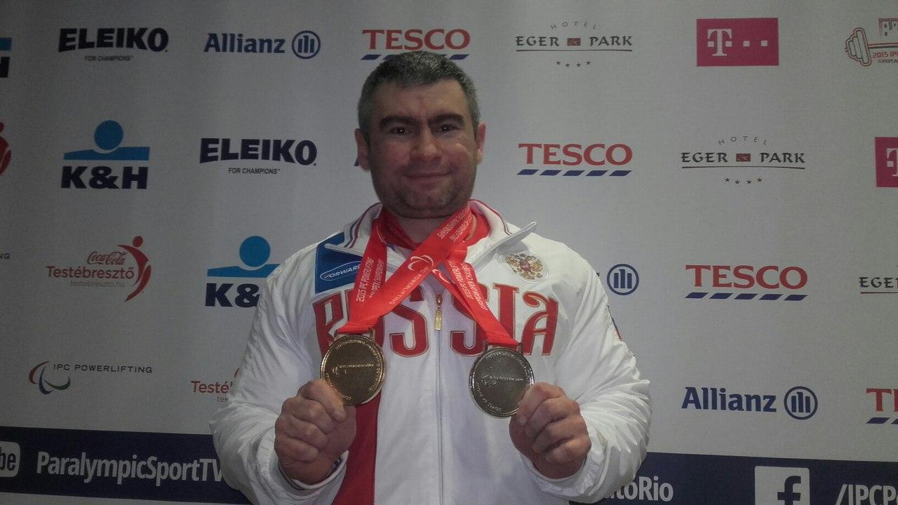 Россиянин Сергей Сычев установил рекорд Европы и завоевал золотую медаль на открытом чемпионате Европы по пауэрлифтингу спорта лиц с ПОДА в Венгрии